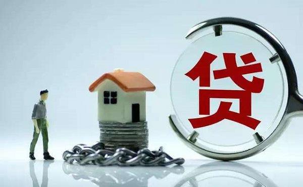 房贷被拒了一般是什么原因及该怎么办?对症下药才能治病成功!