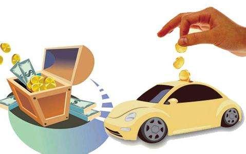 买车贷款的四种方式,哪种成本最低?