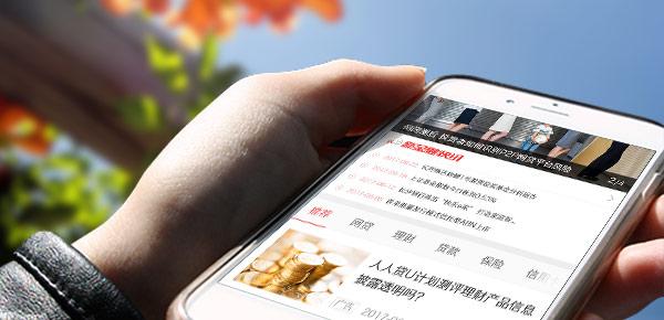 缺钱的请收好!2019年手机实名认证的网贷口子!