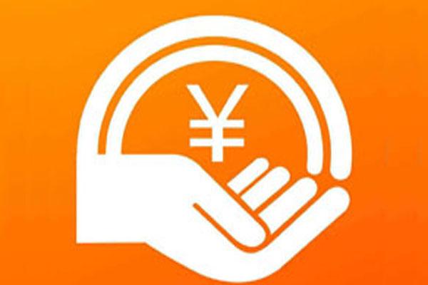 保单贷款上征信吗,保单贷款需要满足哪些条件呢