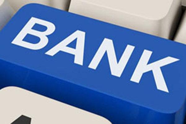 邮乐金融贷款怎么样,邮乐金融贷款好下款吗
