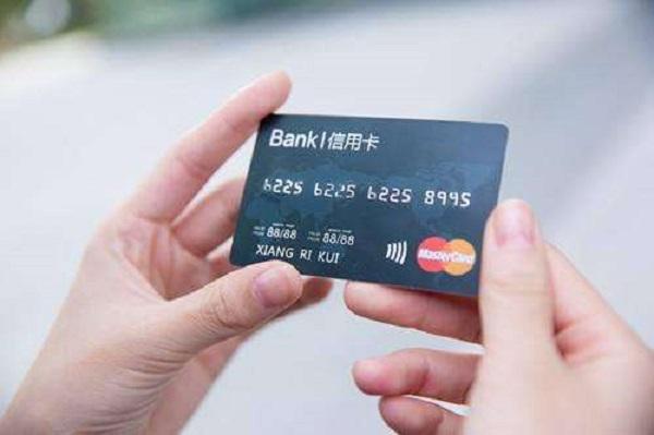请问第一次申请信用卡有什么技巧吗?学会这些招式就能轻松申卡!