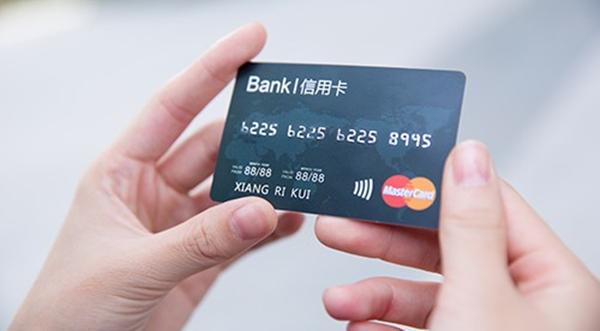 建行信用卡分期之后可以提前还吗及利率是多少?分期真的划算吗?