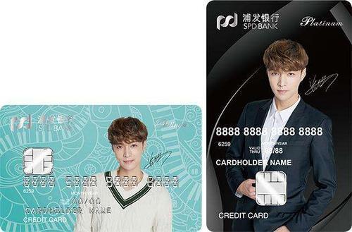 明星联名信用卡大PK,你选哪张?