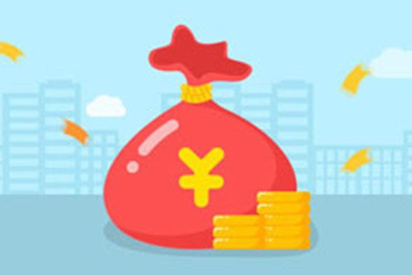 银行个人小额借款流程,银行个人小额借款不通过原因大汇总