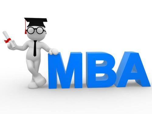 读mba,申请mba学费贷款的条件是啥?