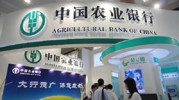 农业银行保捷贷怎么样及好批吗?想顺利通过需要满足这些前提!