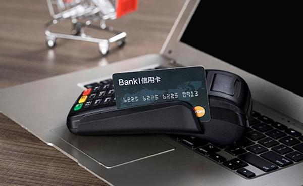 哪家银行信用卡好办及申请技巧介绍!哪家银行信用卡适合你呢?