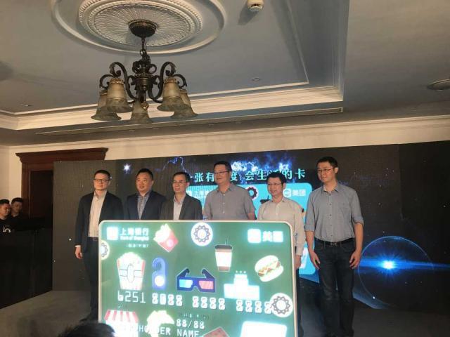 上海银行美团联名信用卡焕新上市