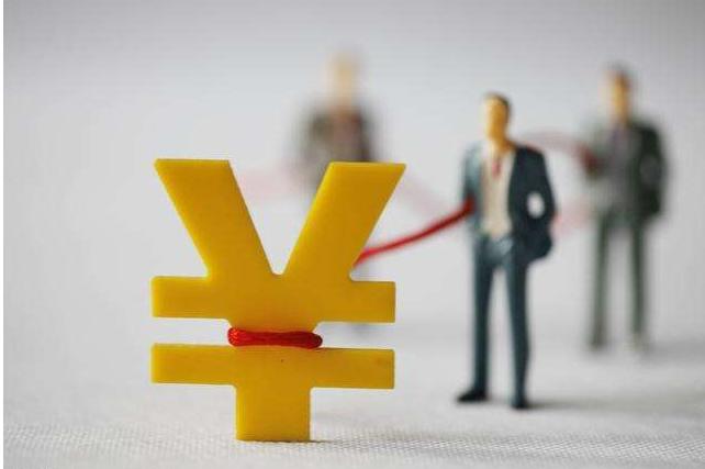 内部人员透露,在银行申请贷款的审核流程