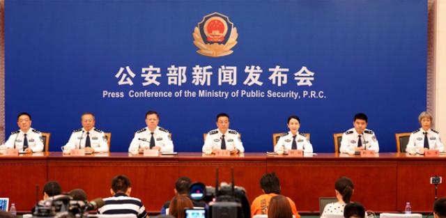 """公安部打掉""""唐银支付""""第四方非法支付 逮捕25人"""