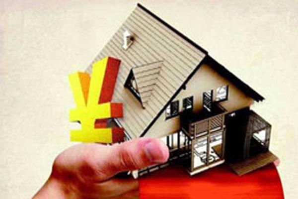 贷款抵押银行后多久可以放款,看完这些才明白房屋抵押贷款