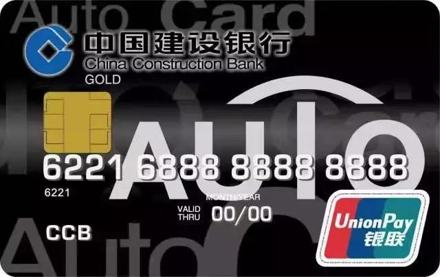 建行信用卡哪张值得申?8万起批要不要?