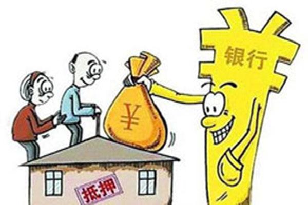 海尔消费金融怎么样,海尔消费金融利息高吗