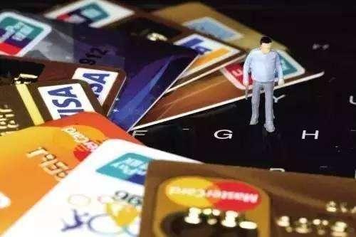 信用卡逾期1天会上征信吗?多久会影响征信?