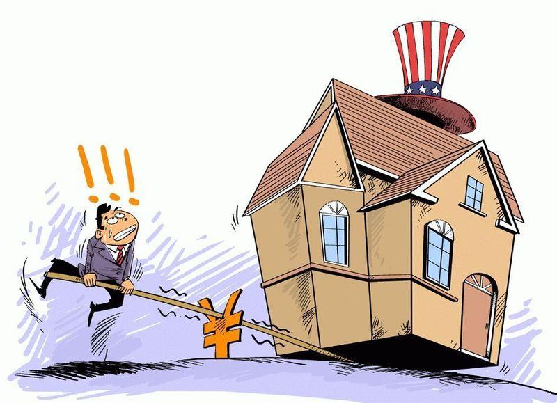 开购房收入证明要注意什么?小心影响房贷