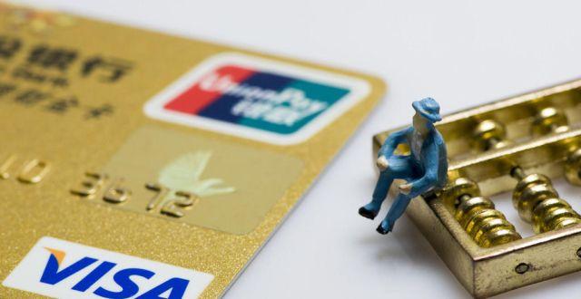 对比各家银行信用卡优缺点!申卡必读!