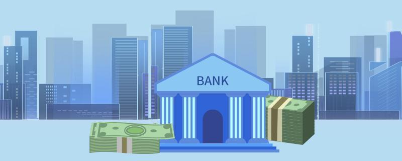 万用金提前还款去银行可以吗?