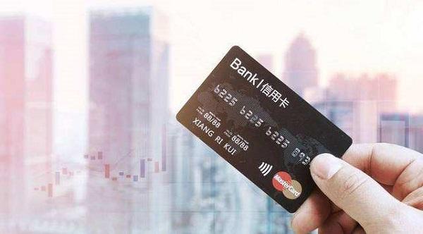 首次如何申请大额信用卡及技巧是什么?其实拿下大额卡并不难!