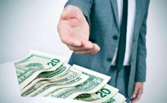 企业怎样向银行申请经营贷款?