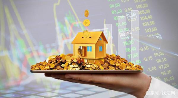 银行审批房贷最看重哪几点?这几个条件必须满足!
