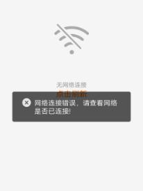 贷中钱App到还款日故意打不开