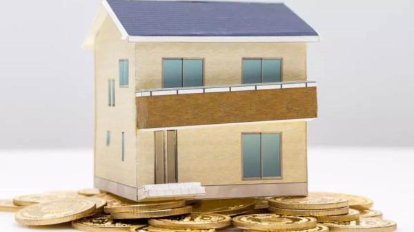 贷款买房和全款买房有什么区别?二者哪个更加划算?