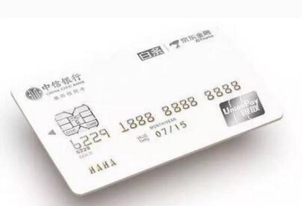 2019值得入手的信用卡有哪些?这些权益非常好的信用卡值得拥有!
