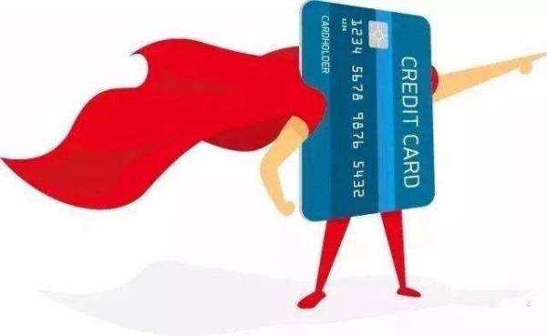 首张信用卡该如何选择?首张信用卡哪个容易通过?
