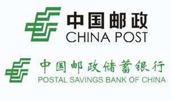 邮政银行极速贷使用对象有哪些?贷款审批需要多久?