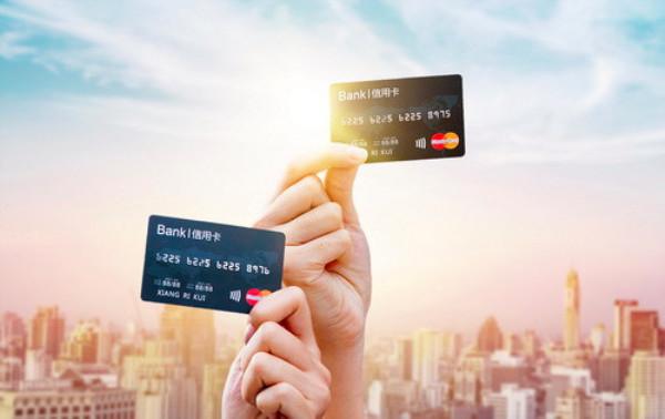 信用卡太多的话会影响申请房贷吗?如何降低降低个人负债率?