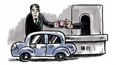 揭汽车免抵押贷款攻略:免抵押车贷有哪些不为人知的小技巧!