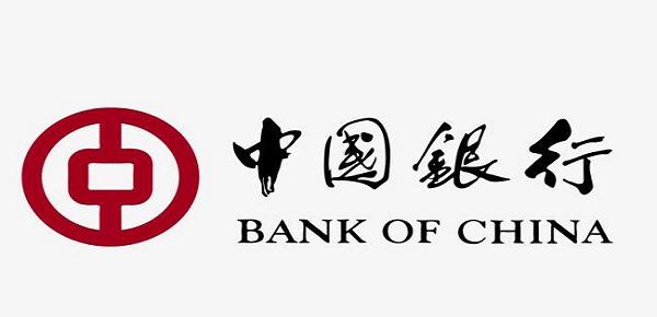 中国银行中银e贷办理条件是什么?贷款利率高不高?