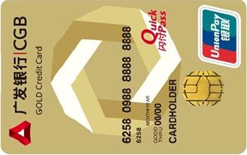从入门到高端,你一定要入的3张广发信用卡!