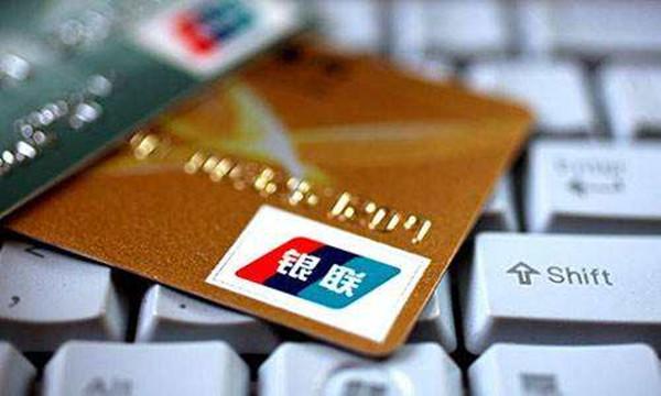 信用卡还款周期是多长及怎么算?你真的清楚自己的还款日期吗?