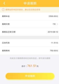 无忧借贷app是714高炮放高利贷