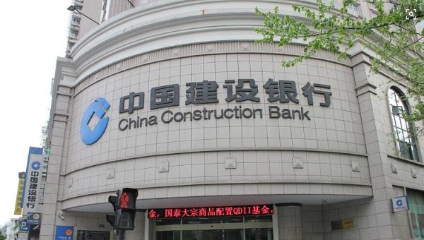 建设银行学易贷最长可贷几年及还款方式有哪些?详细贷款攻略介绍!