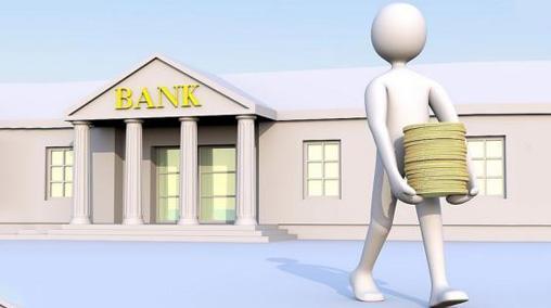 民生银行企业贷款种类、额度介绍!