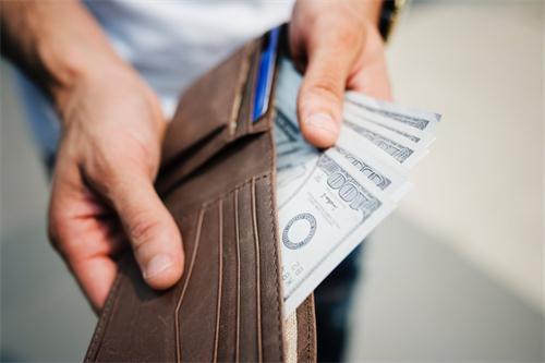 光大银行房抵快贷怎么样?如何申请光大银行房抵快贷?