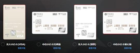 7家银行京东联名卡PK,哪张小白卡更好?