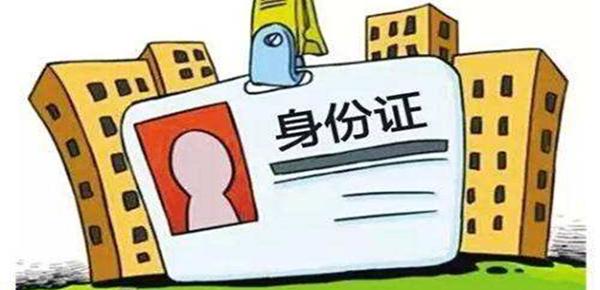 身份证贷款可行吗及能贷多少?怎样才能获得更高的额度呢?