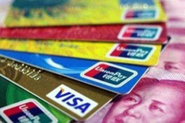 小额贷款哪里最可靠,全面了解小额贷款情况
