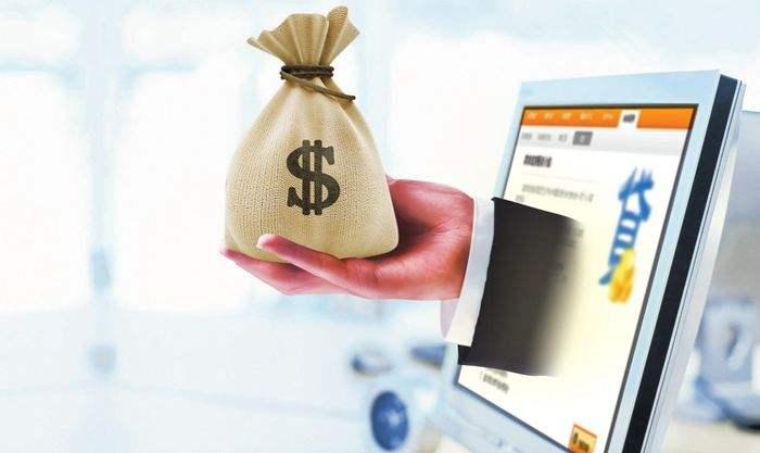 四大行申请个人消费贷款优势以及申请条件详解