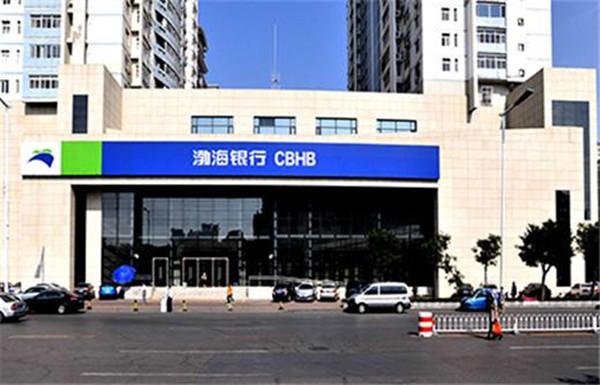 渤海银行渤乐好益贷怎么样?渤乐好益贷具有什么特点?