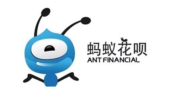 蚂蚁花呗借钱靠谱吗?蚂蚁花呗审核要多久?