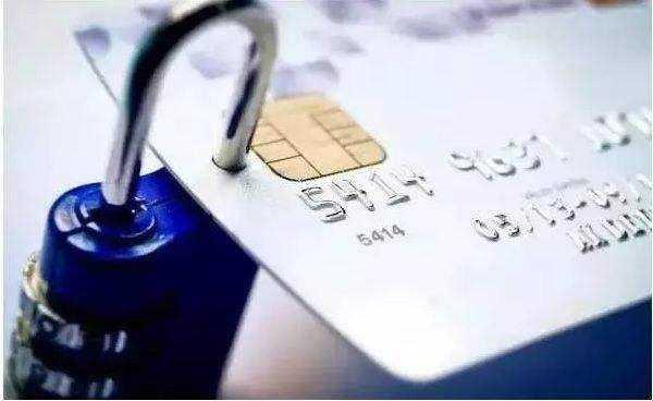 浦发信用卡降额了还能恢复吗?浦发信用卡被降额后该怎么处理?