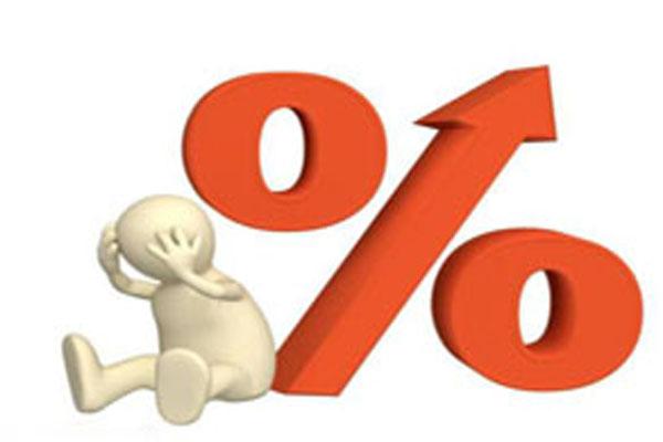 快乐贷利息高吗,快乐贷产品优势