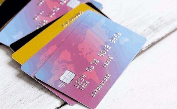 银行卡贷款怎么贷及要什么条件?你符合办理条件吗?