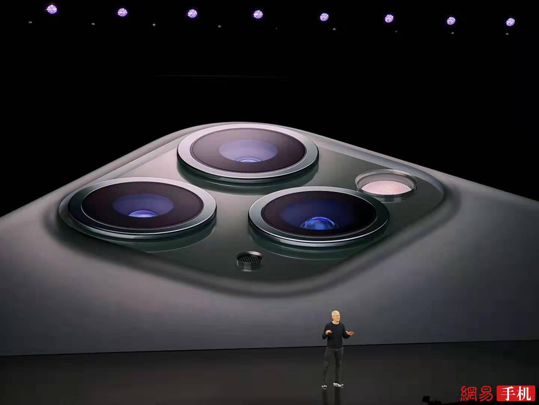 iPhone 11 Pro系列发布:三摄镜头A13芯片,强无敌