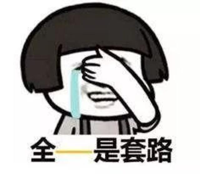 """借款6000竟要还12万?深圳首宗""""校园贷""""案宣判"""